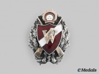 Latvia, Republic. A 4th Valmiera Infantry Regiment Badge, by W. Freis