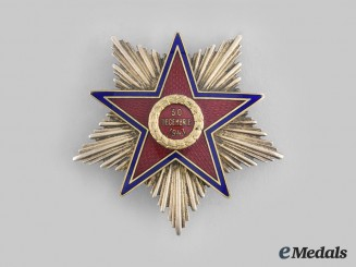 Romania, Republic. An Order of the Star of the People's Republic, I Class, c.1950