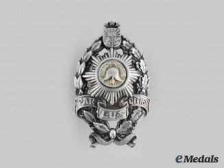 Latvia, Republic. A Firefighter Union (LUS) Badge, by W.F. Muller
