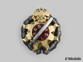 Latvia, Republic. An Old Rifleman Society Badge, by S. Bercs, c.1930