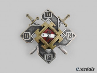 Latvia, Republic. An 11th Dobeles Infantry Regiment Badge