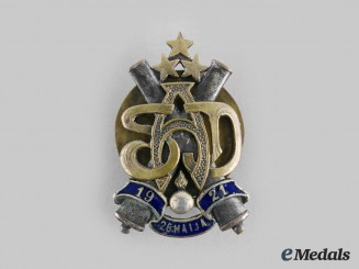 Latvia, Republic. A Smagās Artilērijas Divizions Badge, by W.F. Muller, c. 1930