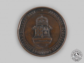 Croatia, Kingdom. A Jubilee Economic Forestry Exhibition at Zagreb Merit Medal 1891