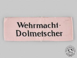 Germany, Wehrmacht. A Wehrmacht Interpreter's Armband