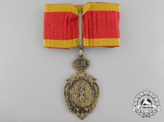 Spain, Kingdom. A Royal Sevillian Economic Society of Friends of the Spain Medal