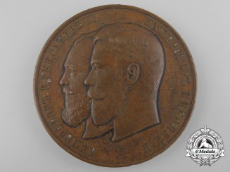 A 1910 Russian Imperial Main Department of Agriculture and Farming Award Medal