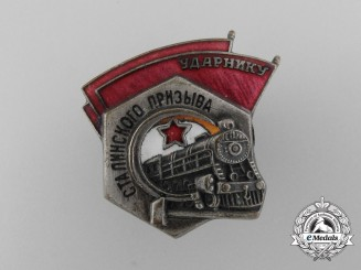 A Soviet Shock Worker of Stalin's Labour Campaign Appeal Badge