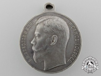A Russian Imperial Medal for Bravery; Fourth Class