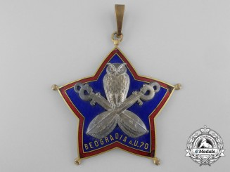 Serbia, Kingdom. A Masonic Badge of the Grand Master c.1930
