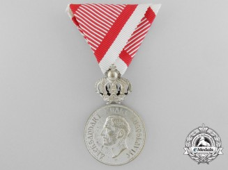 Yugoslavia. A Medal for Service to the Royal Household, c.1930