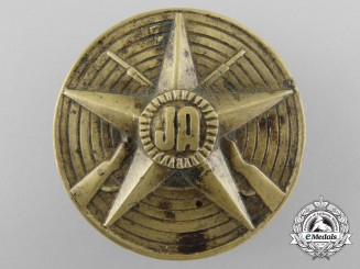 "Yugoslavia, Republic. A ""Jugoslav Army"" Proficient Shooter Badge, c.1947"