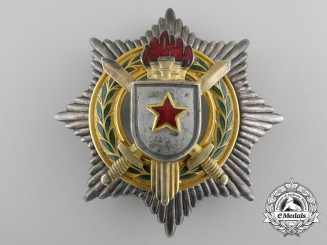 A Republic of Yugoslavia Order of Military Merit; Second Class