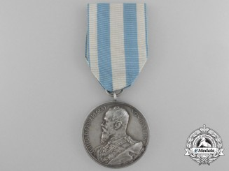 An 1854-1894 Bavarian Jubilee Medal Awarded to Officer's of K.u.K. Artillery Regiment No.10