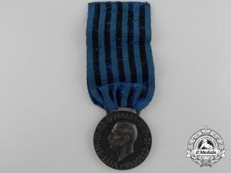 An Italian East Africa Campaign Medal