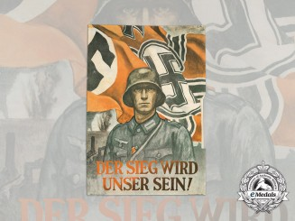 A Large German Victory Will be Ours Propaganda Poster