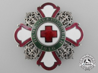 A First War Period Royal Bulgarian Red Cross Order; Breast Star