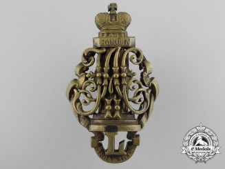 A Russian Imperial Badge for the 50th Jubilee of the Reform of the Law 1864-1914