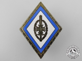 An NSKOV Honor Badge