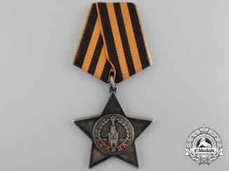 A Soviet Russian Order of Glory, Second Class