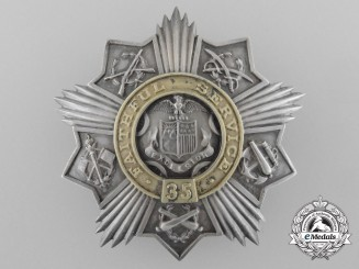 A 35 Year New York Militia Long & Faithful Service Badge by Tiffany & Co.