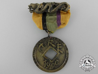 China, Republic. A Bronze Decoration of the Imperial Order of the Dragon