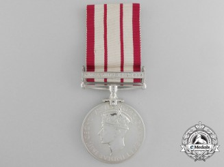 A Naval General Service Medal to the Royal Navy for Palestine