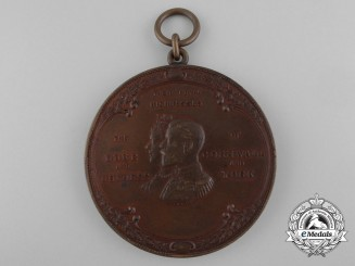 A Rare 1901 Calgary Assembly of Indian Chiefs Peace Medal