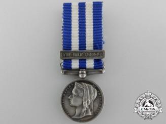 A Miniature Egypt Campaign Medal; Nile 1884-85