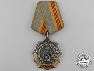 A Soviet Russian Order of Labor Glory; Third Class