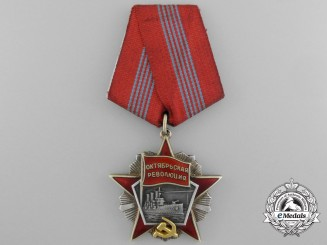 Russia, Soviet Union. An Order of the October Revolution