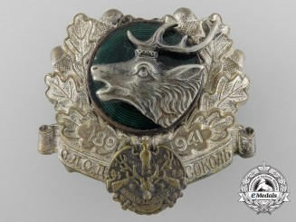 A Bulgarian Hunting Commemorative Badge 1891-1941