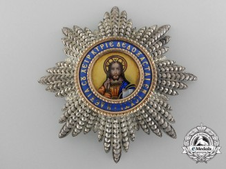 A Greek Order of the Redeemer; Breast Star by Lemaitre, Paris