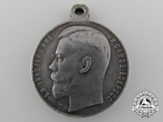 A Russian Imperial Silver Bravery Medal 4th Class Nicholas II