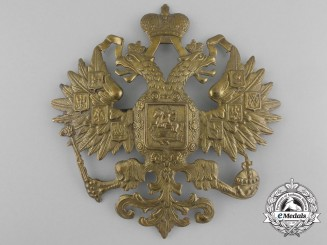 An First War Imperial Russian General Staff Shako Plate