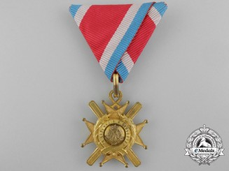 An 1877-1903 Serbian Cross of Takovo