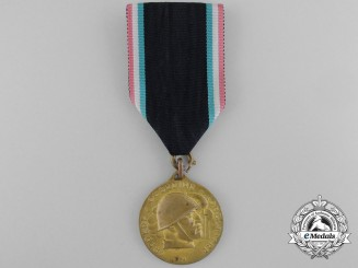A Fascist Italian Women's National Championships Medal