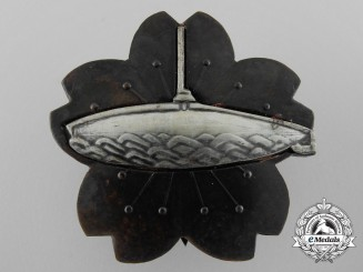 A Second War Japanese Submarine School Graduation Badge