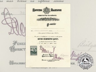 A First War Bulgarian Award Document to German for Service In Serbia 1938