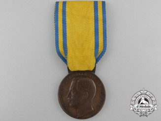 An Italian China Campaign Medal 1900-1901