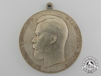 A Russian Imperial Medal for Zeal; Silver Grade, 2nd Class