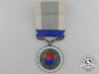A Korean Defence Merit Medal