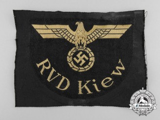 A German Railway Rear Supply Service Kiew Sleeve Eagle
