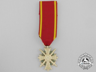 A Brunswick First Class Merit Cross with Swords