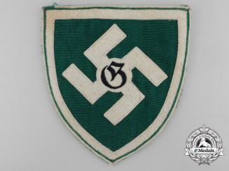 A Large Unknown Second War German Patch