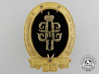 A Russian Imperial Railway Meritorious Service Badge