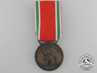 A Scarce 1884 Duke of Tuscany Independence Medal