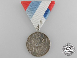 Montenegro. A Bravery Medal by Vinc Mayer, c.1917