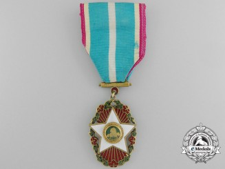 A Korean Order of Civil Merit; Fifth Class (Seongnyu Medal)