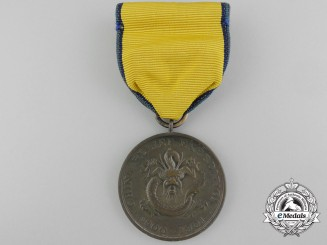 An American Army China Campaign Medal 1900-1901; Numbered