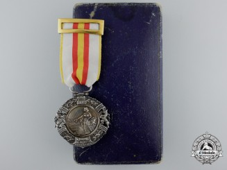 A Spanish Military Merit Medal with Case